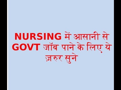 AIIMS jodhpur celebration 2017-  ACCON a easy way to get GOVT. job in Nursing