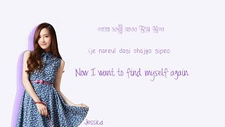 [2.88 MB] Jessica - Big Mini World Lyrics (Han|Rom|Eng)
