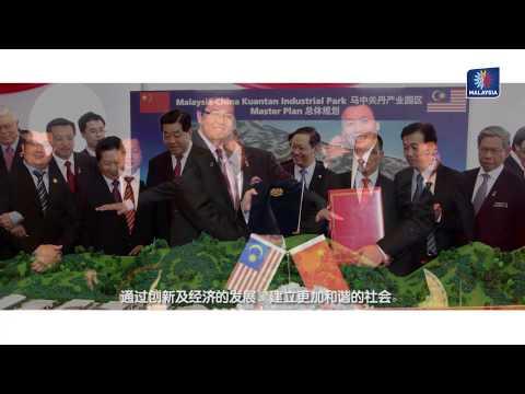 Malaysia - China, A Journey of Goodwill