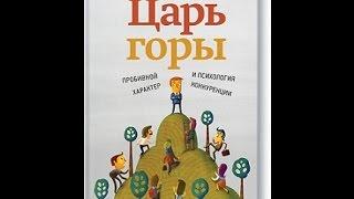 видео Тезисы книги Стивена Кови 7 навыков высокоэффективных людей