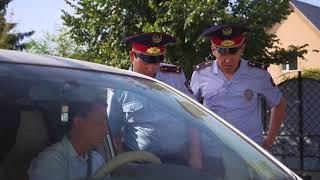 Патруль 3 - фиск ю Астана