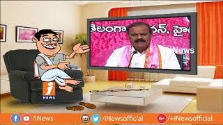 Dada Punches On Karne Prabhakar Over His Counter To Rahul Gandhi   Pin Counter   iNews