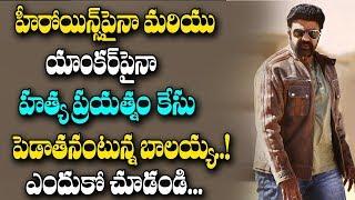 Balakrishna Hilarious Interview EVER   Paisa Vasool Movie Team Interview   Puri Jagannadh