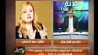 نائب رئيس بنك مصر يوضح تأثير خفض سعر فائدة البنك المركزي علي الايداع والإقراض 1%