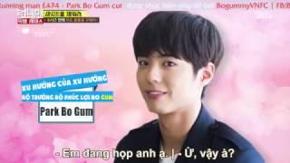 [Vietsub] 170319 Running Man E342 - Park Bo Gum cut