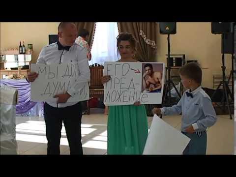 Лучшее поздравление на нашей свадьбе! Смотрим и читаем)))) - Ржачные видео приколы