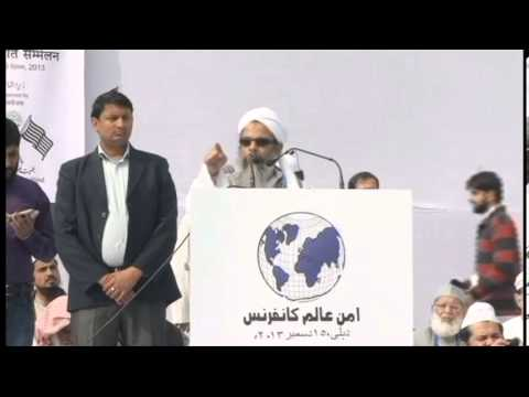 World Peace Conference 15th December @ Raamleela Maidaan Part 12