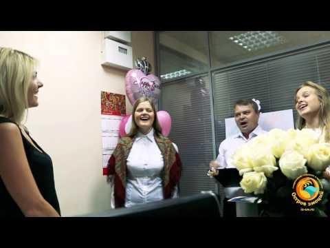 Вокальный флешмоб. Флешмоб в офисе. Песни.Поздравление с днем рождения