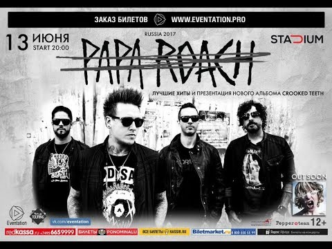 Papa Roach - Live @ Stadium, Moscow 13.06.2017 Full Show