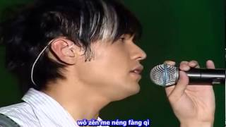 Watch Jay Chou Zui Hou De Zhan Yi the Last Battle video