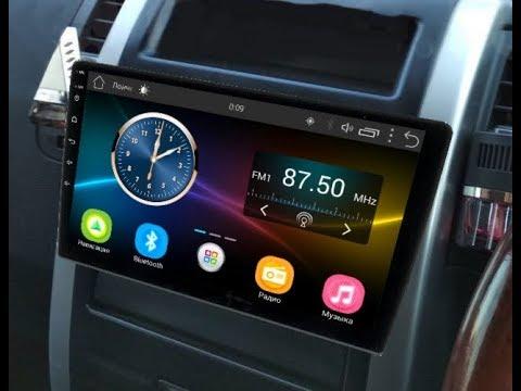 Универсальная 2DIN (178x100) магнитола с внешним дисплеем Android TAN-1710-S