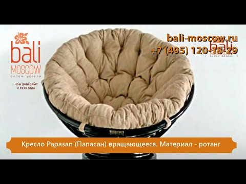 Кресло-качалка из ротанга в «московском доме мебели». В каталоге — более 500 моделей в наличии. Подбор по параметрам. Покупка в кредит. Доставка кресел-качалок из ротанга по москве и всей россии.