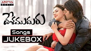 Desamuduru Telugu Movie  Full Songs Jukebox || Allu Arjun, Hansika Motwani