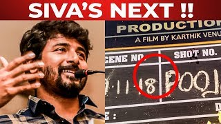 Sivakarthikeyan Updates About His Next Film !!
