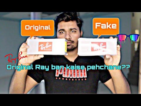 Ray Ban : Original Ray Ban Sunglasses | How To Identify Original Ray Ban
