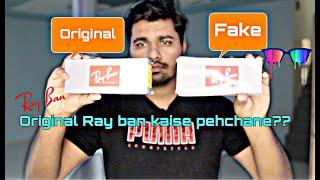 Ray Ban Original Ray Ban sunglasses How to identify Original Ray ban
