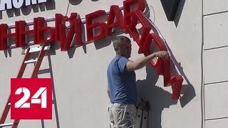 видео Новости - Кондиционеры в Москве. Daikin (Дайкин), Mitsubishi Electric (Мицубиси) в Москве