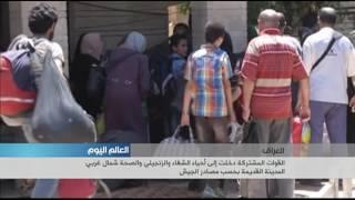 القوات العراقية تبدأ عملية عسكري جديدة لاستعادة السيطرة على ما تبقى من أحياء مدينة الموصل