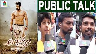 Aravinda Sametha Public Talk | Jr NTR | Pooja Hegde | Trivikram | Telugu 2018 New Movie Review