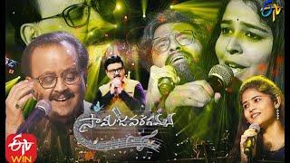 Samajavaragamana   S. P. Balasubrahmanyam   22nd November 2020   Full Episode   ETV Telugu