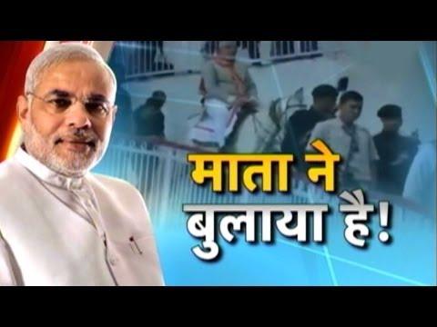 Modi seeks blessings of Vaishno Devi