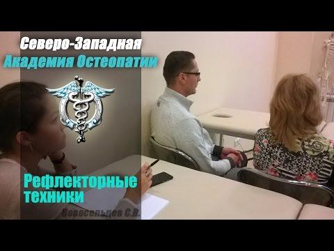 Калужская клиника боли