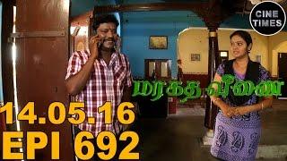 Marakatha Veenai 14.05.2016 Sun TV Serial