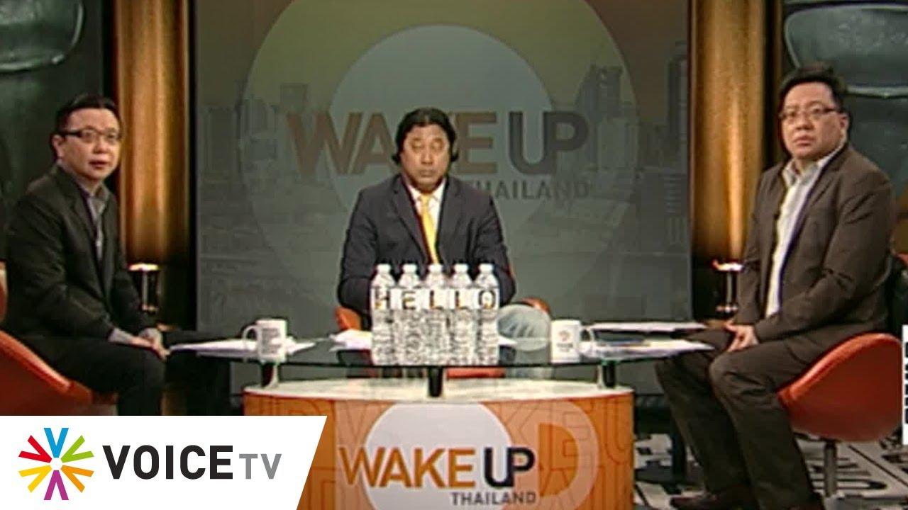 Download Wake Up Thailand ประจำวันที่ 28 ตุลาคม 2563