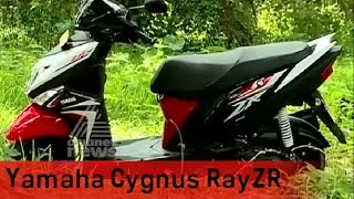 Yamaha Cygnus Ray-ZR Price in India, Review, Test drive | Smart Drive 5 JUN 2016