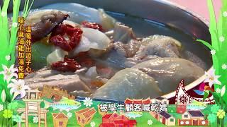 【預告】浪子回頭腳踏實地 變身北台灣胡椒蝦王