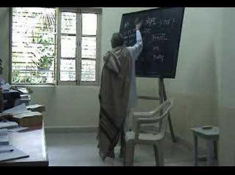 Vyakarana Kakshya (Sanskrit Grammar Classes) LSK-2 2.1
