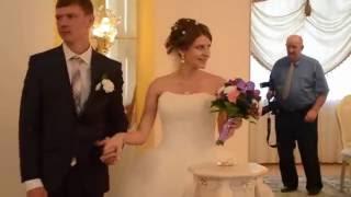 Поздравление! Катюше и Серёжке на годовщину свадьбы!