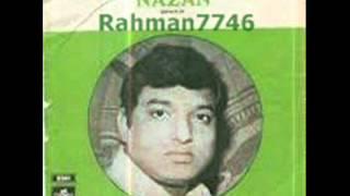 Ya Rahmatal Lil Aalameen (Aziz Nazan).