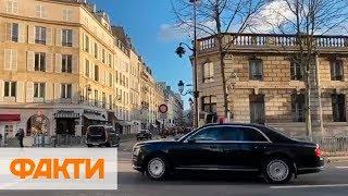 Невероятный кортеж Путина с десятками автомобилей в Париже - нормандский саммит 9.12.2019
