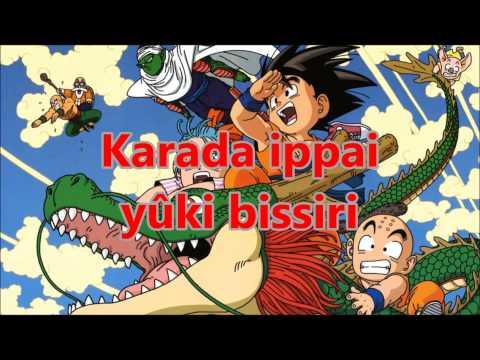 Makafushigi Adventure FULL VERSIONVERSION LONGUE LyricsParoles