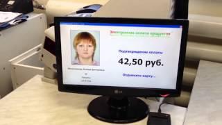 Терминал электронной оплаты в счет заработной платы(В компаниях ОАО