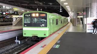 201系試運転 新大阪駅発車