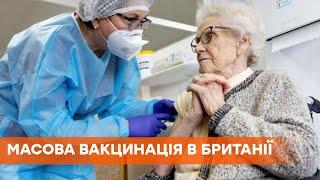 Мутировавший коронавирус и массовая вакцинация в Великобритании