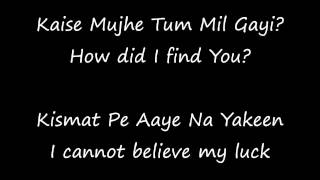 Kaise Mujhe Lyrics and English Translation