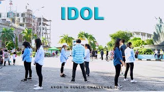 BTS (방탄소년단) - IDOL [ KPOP IN PUBLIC CHALLENGE] Dance Cover, INDONESIA