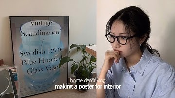 나만의 인테리어 포스터 만들기 | HOME DECOR, 집꾸미기, 셀프 인테리어, 원룸 꾸미기, 포스터 만드는 법