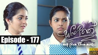 Sangeethe | Episode 177 15th October 2019 Thumbnail