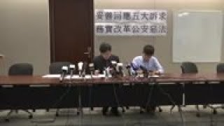 HKong lawmakers want changes to public order laws