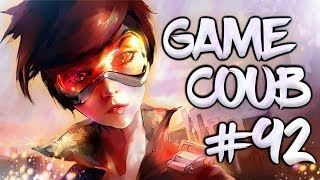 🔥 Game Coub #92 | Best video game moments