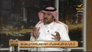 قبضة رجال الأمن تسحق الارهابيين في جدة والمدينة