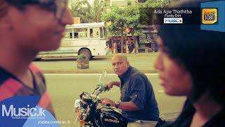 Ada Ape Thaththa - Funky Dirt - Full HD - www.music.lk