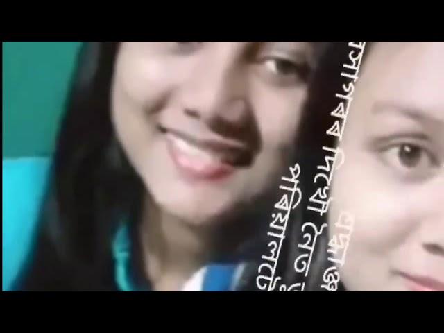 Dikhow Mukh accident 2 sister poem..