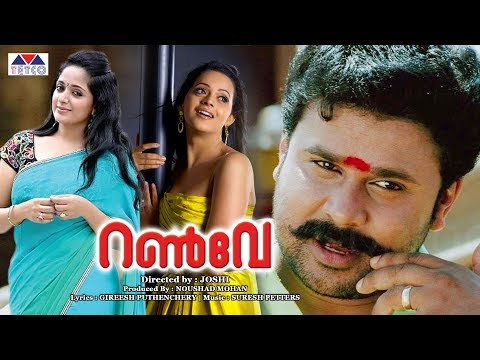 Dileep Movie | Malayalam Movies | Latest...