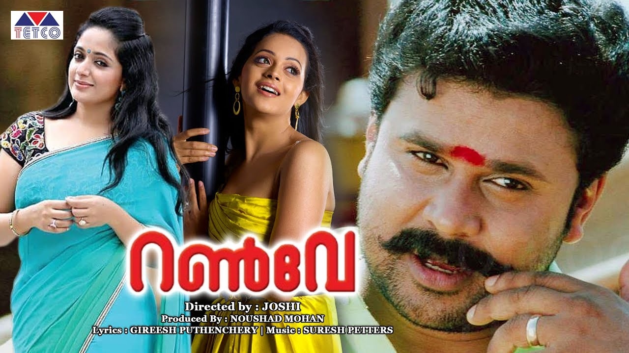 New malayalam movie telegram channels
