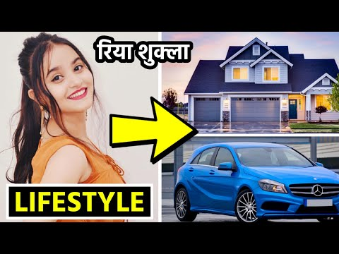 Riya Shukla Lifestyle Age, Height, Boyfriend, Family, House & Biography | Naati Pinki Actress
